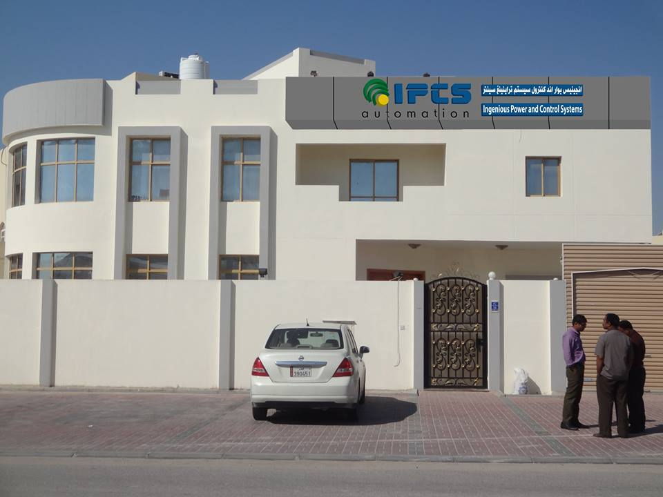 Automation training at IPCS Qatar