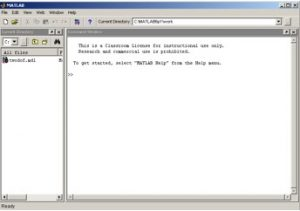 The MATLAB command window